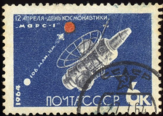 Soviet postage stamp depicting Mars 1 space probe