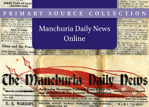 Manchuria Daily News Online