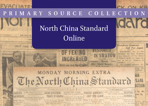 North China Standard Online