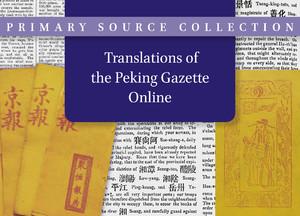 Translation of the Peking Gazette Online