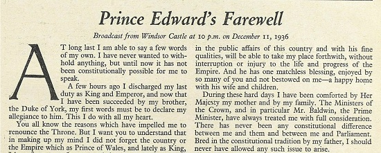エドワード8世退位