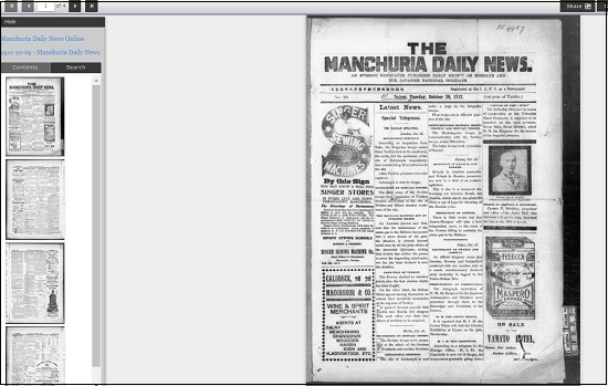 Manchuria Daily News Online1