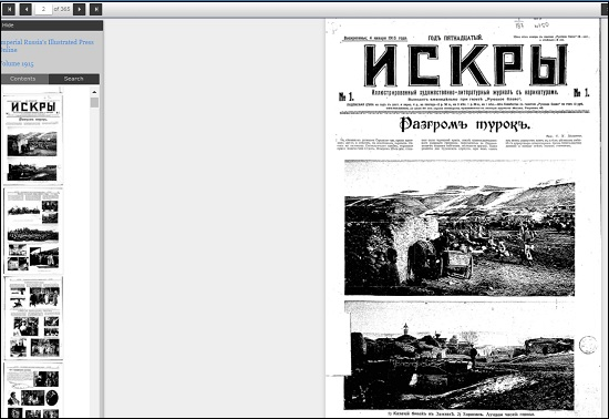 Imperial Russia's Illustrated Press Online1