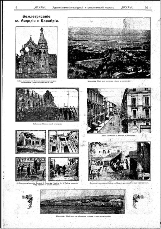 Imperial Russia's Illustrated Press Online4