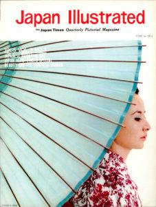 ジャパンイラストレイテッド,Japan Illustrated,ジャパンタイムズ,Japan Times