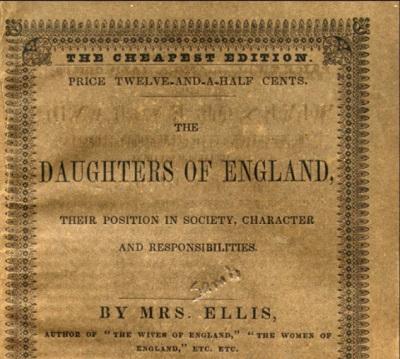 イングランドの娘たち