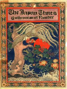 ジャパンタイムズ,the japan times,昭和天皇即位特集号,1928