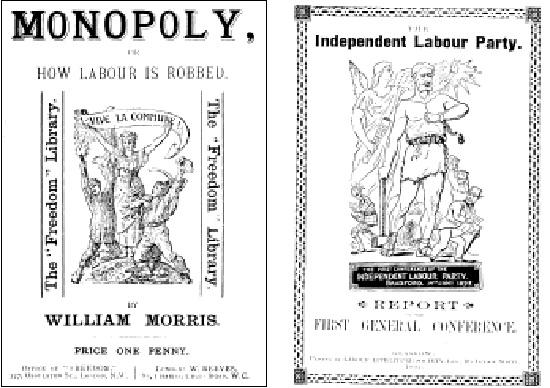 イギリス労働史