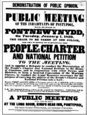 公共秩序、不満、反抗