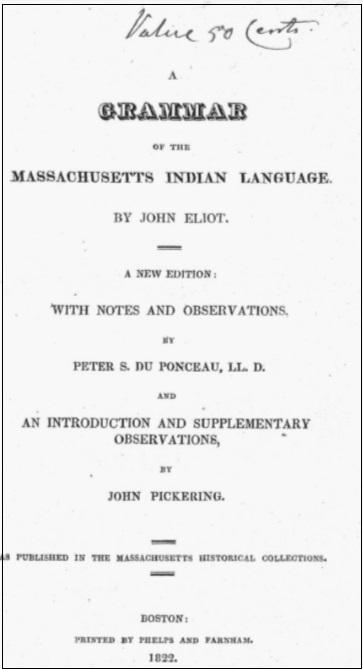 マサチューセッツのインディアン言語の文法