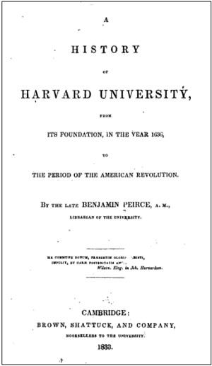 ハーバード大学の歴史