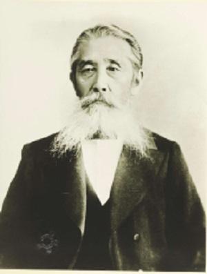 近代日本人肖像