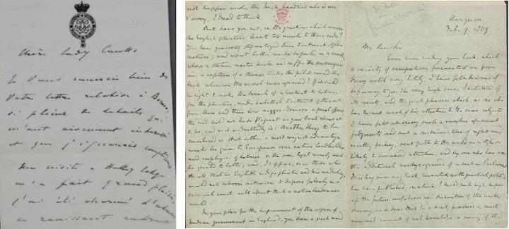 植民地アフリカに関する書簡・日記・回想録