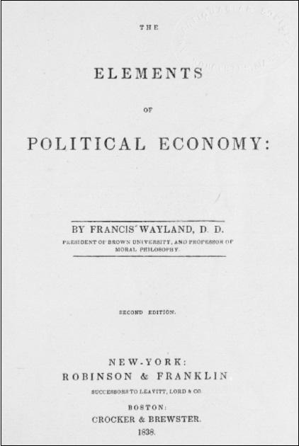 政治経済学要論