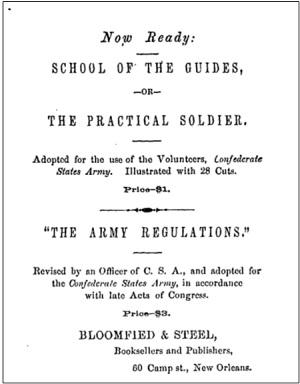 部隊の前衛、前哨及び分遣隊に関する初等論文