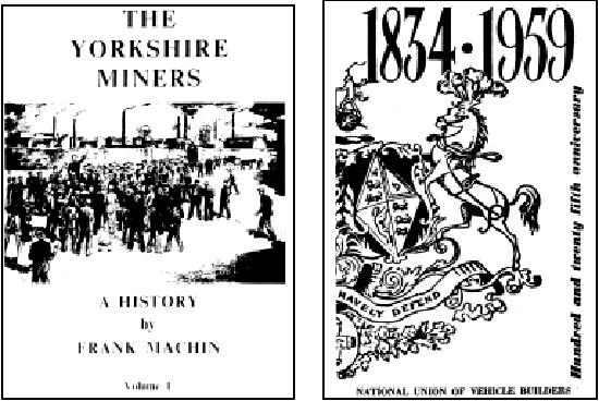 イギリス労働組合史