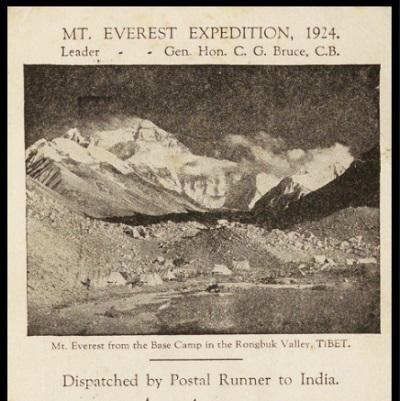 Mt. Everest Postcards