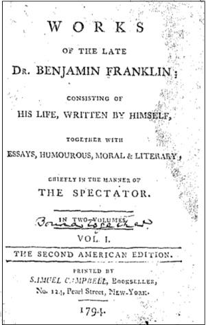 ベンジャミン・フランンクリン『著作集』