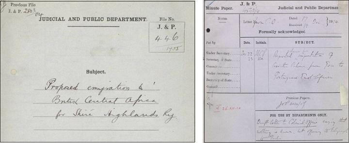 英国インド省植民地アフリカ関係文書