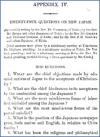 19世紀アメリカとカナダにおける神学と教会関係文献コレクション