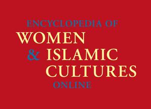 Encyclopedia of Women & Islamic Culture Online