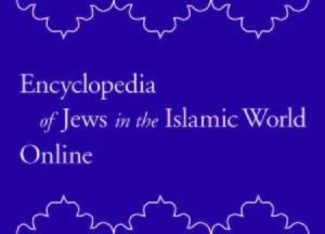 encyclopaedia of jews in the islamic world