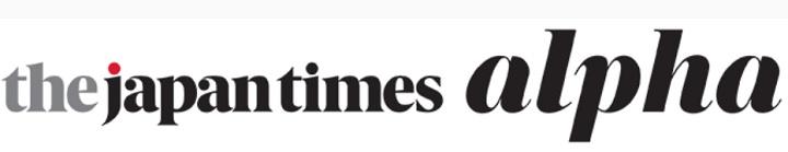 The Japan Times Alphaデジタルサービス