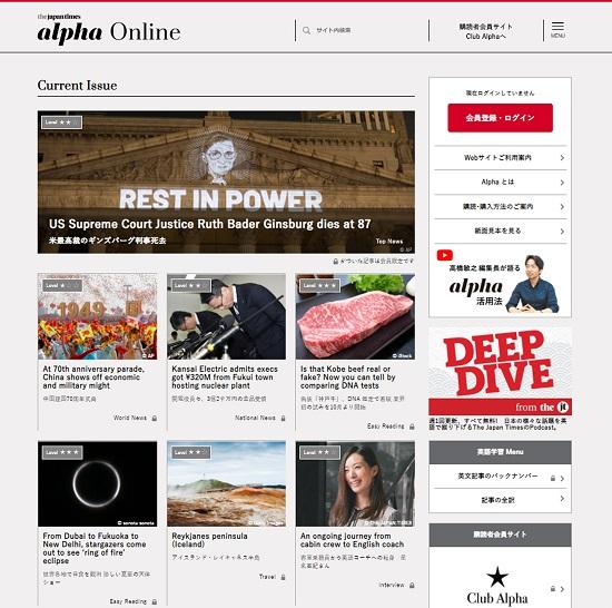 alpha_online