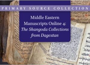 manuscript4
