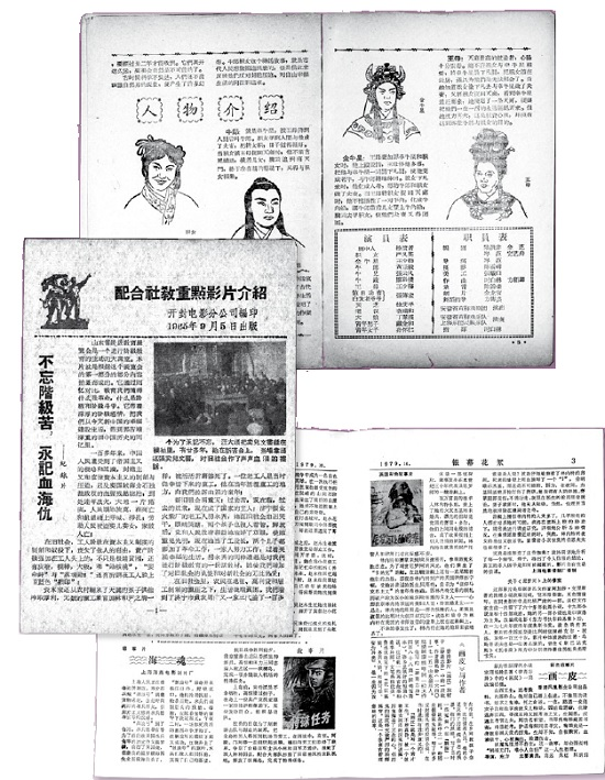 chinese_film
