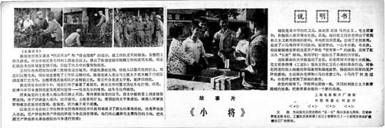 chinese_film2