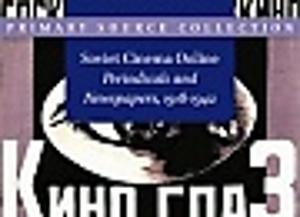 soviet cinema online