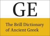 GREEK_ENGLISH_ONLINE_AvH