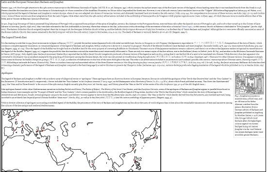 Encyclopedia of Buddhism Online1