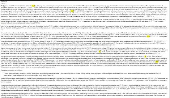 Encyclopedia of Buddhism Online2