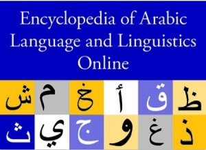 arabic_language