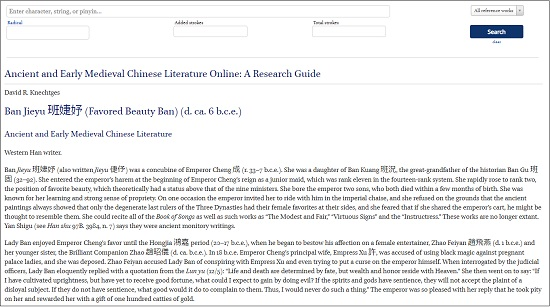 Ancient and Early Medieval Chinese Literature, A Research Guide2