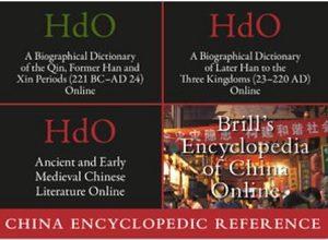 china_encyclopedic_reference