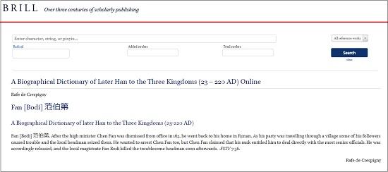 later_han_to_the_three_kingdom2