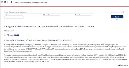 A Biographical Dictionary of the Qin, Former Han and Xin Periods