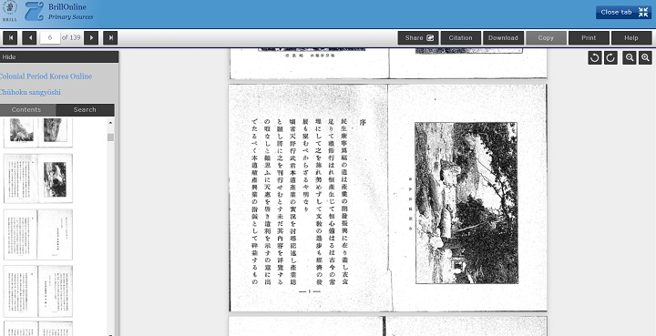 Japanese_Publications