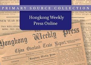 Hongkong Weekly Press Online