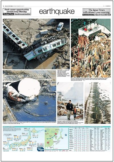 東日本大震災の被害状況を伝える紙面