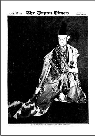 歌舞伎の6代目尾上菊五郎