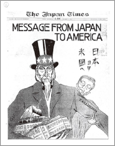 Message from Japan to America