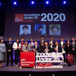 MITテクノロジーレビュー,InnovatorsUnder35