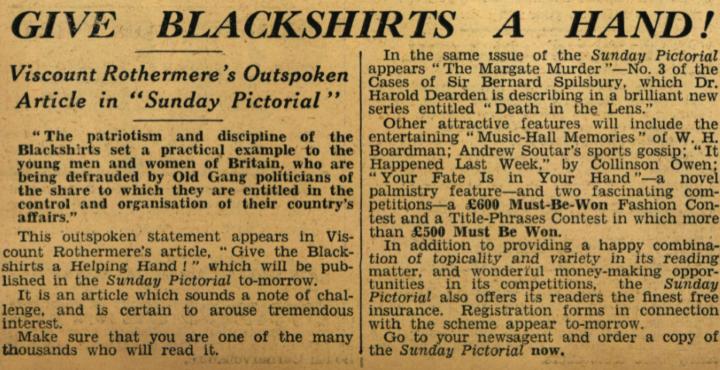 1932 イギリスファシスト連合創設