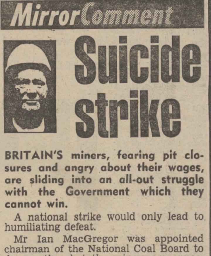 1984 炭鉱スト