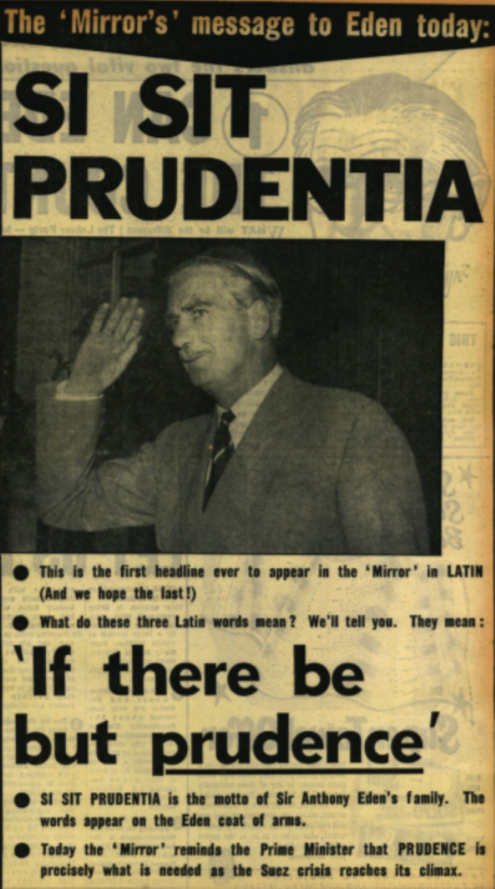 1956 スエズ危機