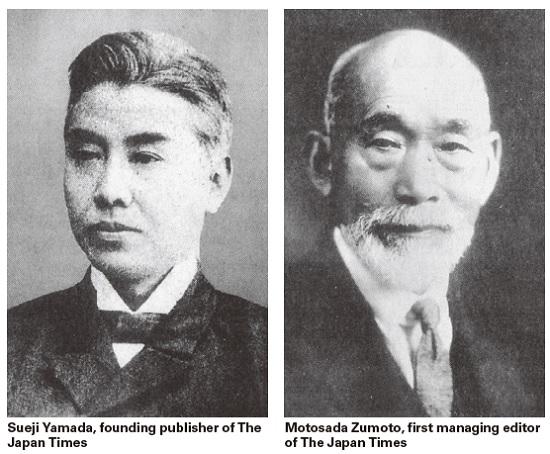 ジャパンタイムズ・デジタル17